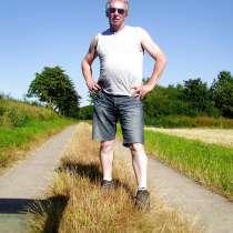 Muzchina23sm, 52 года, хочет познакомиться – Мужчина познакомится с женщиной из Измайлово, в Москве