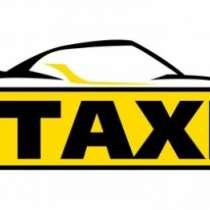 Такси из аэропорта Актау, Жанаозен, Форт-Шевченко, Баутино, в г.Актау