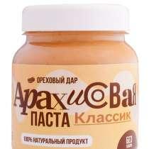 Паста арахисовая Классик 300 грамм, в г.Алматы