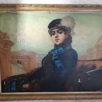 Картина, в Прокопьевске