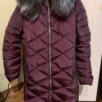 Продам зимний пуховик !, в Красноярске