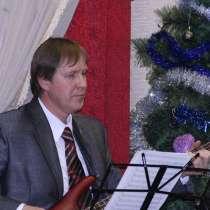 Уроки гитары классической, в г.Минск