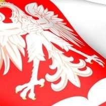 Легальное трудоустройство в Польше! Высокие зарплаты, в г.Тбилиси