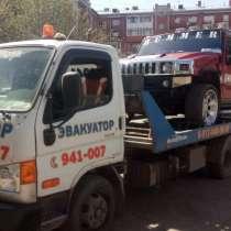 Перевозка авто по Томску и области 941-007 AvtoBoss, в Томске