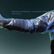 Перчатка для родовспоможения с напллечником, в Москве