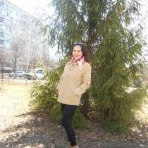 Галина, 50 лет, хочет познакомиться, в г.Киев