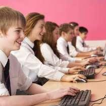 Компьютерные курсы, в г.Душанбе