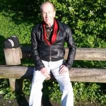 Олег, 62 года, хочет познакомиться – Олег, 62 года, хочет познакомиться, в г.Таллин