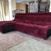 Модульный диван, в Москве