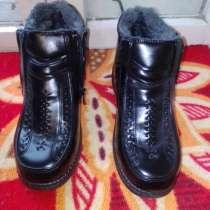 Продам не дорого обувь.40-41, в Ярославле
