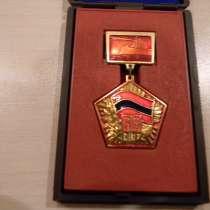 Памятная медаль.(60 лет-Армянская Советская Социал.Респ.)ЛМД, в г.Ереван