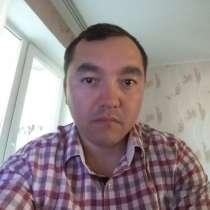 Ищу работу вахтовым методом, имею высшее техническое образов, в г.Алматы