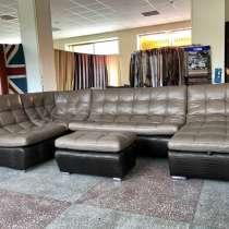 Модульный угловой кожаный диван, в Москве