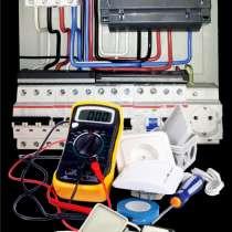 Электрик, электромонтажные работы, в Алексине