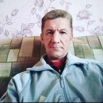 Алексей, 43 года, хочет пообщаться, в Краснодаре