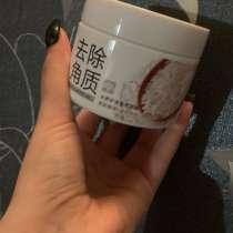 Отшелушивающий гель-скраб для лица BIOAQUA с экстрактом риса, в Шахтах