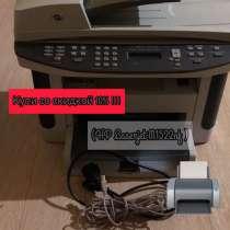 Принтер ? (HP Laserjet M 1522 nf), в Назране
