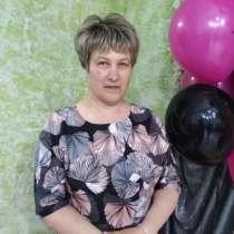 Ирина, 52 года, хочет пообщаться, в Чернушке