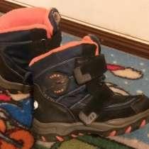Ботинки зимние мембрана, в Самаре