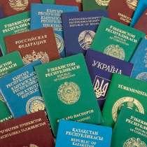 Перевод личных документов, в Калуге