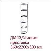 Угловая приставка Вега ДМ-13 сосна карелия, в Кемерове