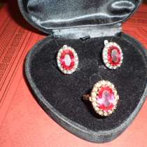 Комплект из золота, бриликов и рубинов, в Грозном