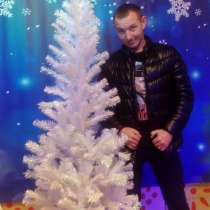 Юрий, 36 лет, хочет познакомиться – Юрий, 35 лет, хочет пообщаться, в Санкт-Петербурге
