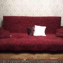 Отдам даром кресло и диван, в Москве