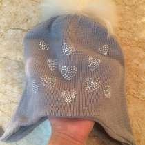 Тёплая шапка. Осень-Зима, в Чехове