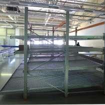 Гравитационные стеллажи для коробочного хранения, в Симферополе