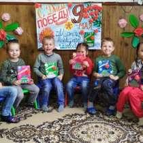 Частный детский сад «Актилек» набирает детей с 1,5 до 6 лет, в г.Бишкек