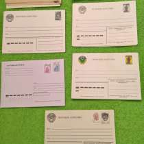 Конверты, почтовые карточки СССР, в Москве