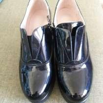 Продам туфли, в г.Солигорск