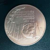 Коллекция монет 1965 - 1991 гг, в г.Енакиево