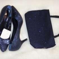 Туфли и клатч темно-синие, с блеском, новые, тканевые, 36р, в Санкт-Петербурге