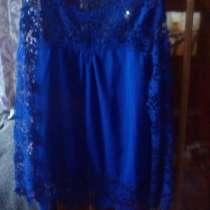 Блузка василькового цвета, в Калининграде