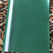 Темно зелёная папка, в Омске