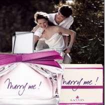 """Lanvin """"Marry me!"""" 30 мл. Женская парфюмированная вода, в г.Донецк"""