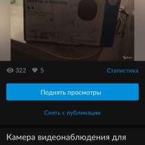 Камера видеонаблюдения, в Нижневартовске