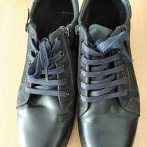 Демисезонные мужские туфли (43 размер), в г.Темиртау