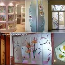 Декор зеркала и стекла матирующей пастой, в г.Рустави