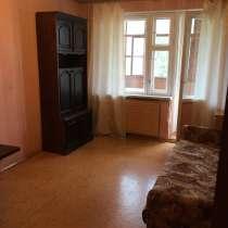 Сдаётся квартира рядом с Глобусом, в Ярославле