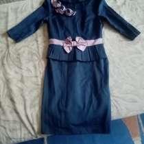 Платье женское официально деловой стиль, в г.Гомель