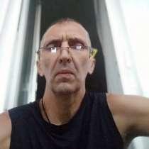 Сергей, 57 лет, хочет пообщаться, в Губкине
