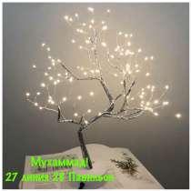 ?Светодиодное дерево ! ?, в Москве
