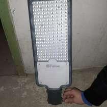 Уличный светильник консольный светодиодный, в Сочи