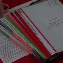 Документы по пожарной безопасности и охране труда, в Кушве