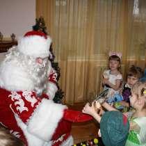 Экспресс поздравление Деда Мороза и Снегурочки, в Миассе