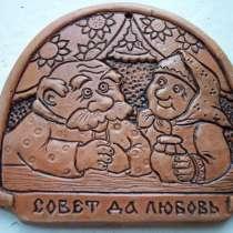 Панно малое, в г.Витебск