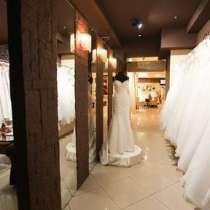 Свадебный салон премиум класса, м. Белорусская, в Москве